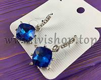 Cерьги-крючочки под серебро с синими камнями