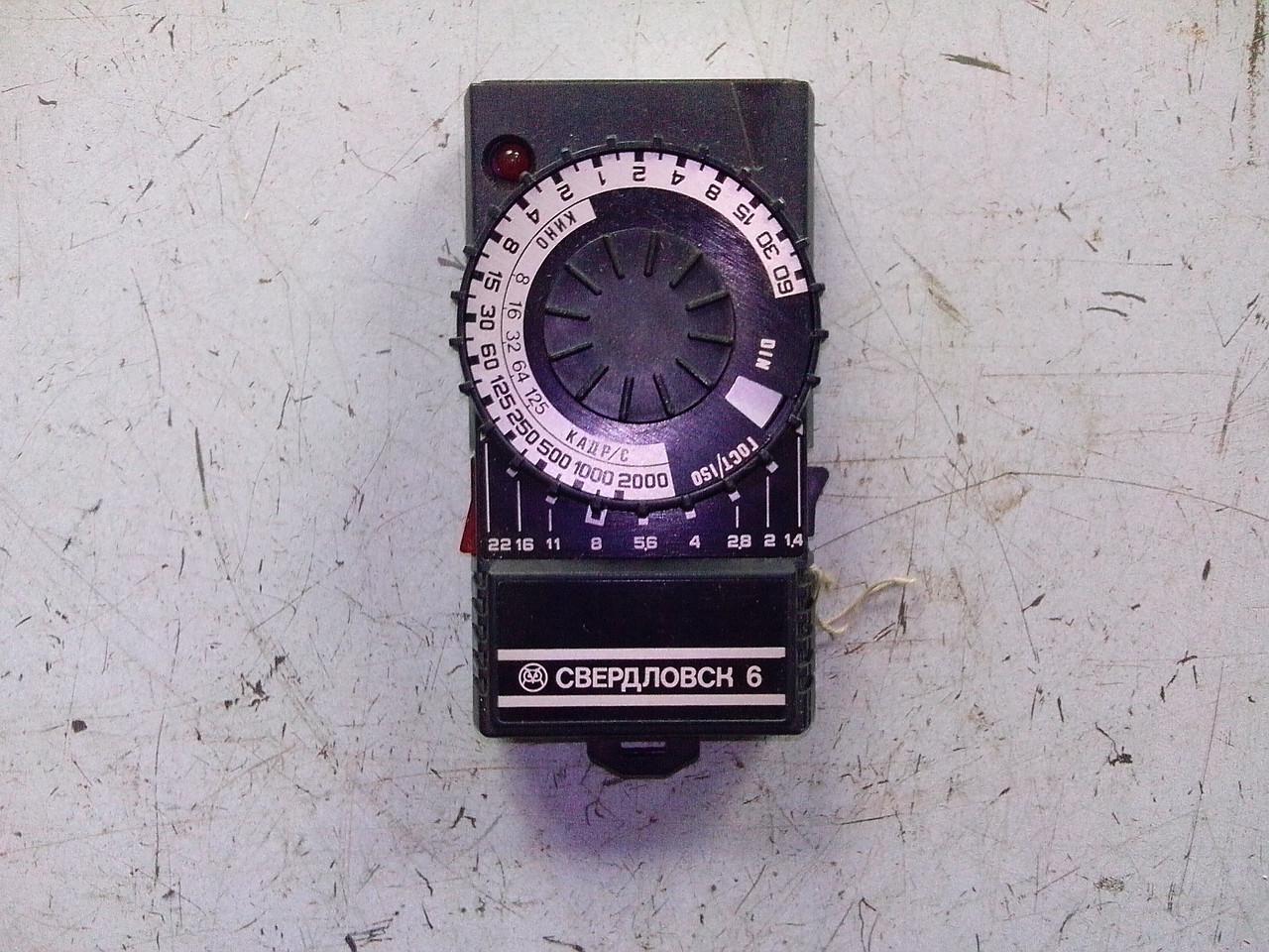 Фотоэлектрический экспонометр, б/у - ТЕХНОПРОМ в Северодонецке
