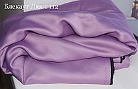 Ткань блекаут однотонный люкс 112 , Турция