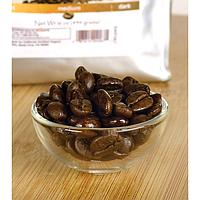 House Blend Органический Кофе в Зернах купить Украина, 454 грамма