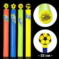 Водяной насос Брызгалка с мячом 32 см