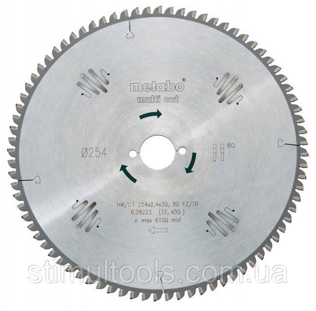 Пильный диск Metabo Multi cut 254х30, 80 зубьев, отрицательный угол