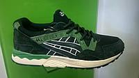 Мужские кроссовки Asics Gel Lyte 5 зеленые, размеры с 41 по 45