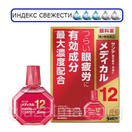 Sante Medical 12 капли глазные профилактические для сохранения здоровья глаз, фото 2