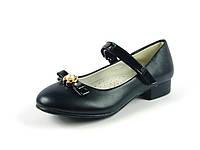 Туфли детские Clibee D-510 синий (Размеры: 31-36)