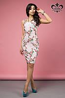 Стильное розовое платье Арлет Luzana 42-50 размеры