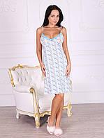 Стильное домашнее платье, ночная сорочка красивого цвета 335.