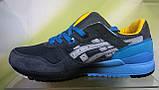 Мужские кроссовки Asics Gel Lyte 3 серые с голубым, размеры с 41 по 45, фото 4