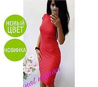 Новинка! Женское платье короткий рукав в наличии 7 цветов,размер 42-48