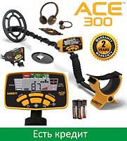 Металлоискатель Garrett ACE-300 NEW (рассрочка/кредит)