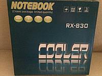 Охлаждающая подставка для ноутбука Notebook Cooler с подсветкой