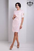 Элегантное женское розовое платье Мери Luzana 42-48 размеры