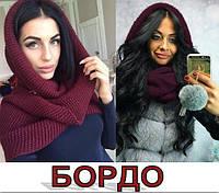 Модный шарф-трансформер можно носить как шарф, шапку или капюшон