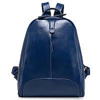 Женский кожаный рюкзак синий маленький