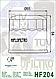 Масляный фильтр Hiflo HF204 для Arctic Cat, Honda, Kawasaki, Mercury / Mariner, MV Agusta, Suzuki, Yamaha., фото 2