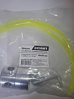 Міні-шпуля 48 мм алюмінієва Зенит 40011021