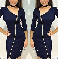 Новинка изысканное женское платье на «молнии»