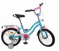 Детский велосипед PROFI Star  L1494 для девочки 14 дюймов, голубой