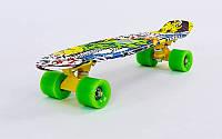 Скейтборд пластиковый Penny с рисунком обеих сторон дека 22in  SKULL