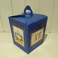 Коробка для Паски (упаковка 3шт.) Синяя