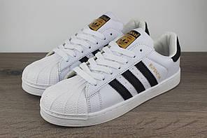 Adidas Superstar Core White