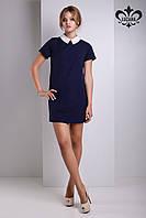 Темно-синее женское платье Дионис  Luzana 42-50 размеры
