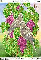 Схема для вышивки бисером Горлицы на винограде