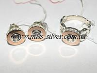 Ювелирный гарнитур серебро с золотом Афродита