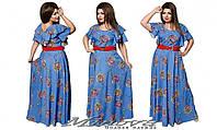 Длинное женское платье креп шифон в цветы размеры 52-58