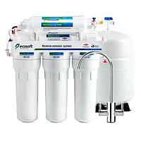 Фильтр обратного осмоса Ecosoft 6-75M (минерализатор)