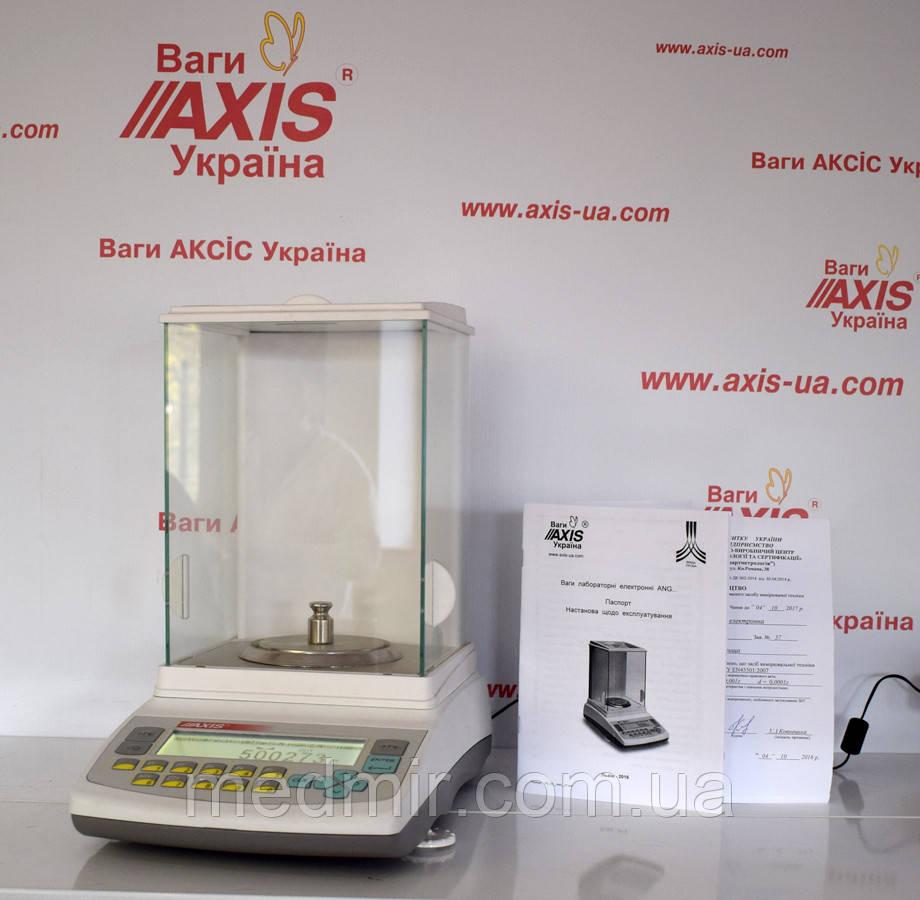 Весы аналитические ANG50 (АХIS)