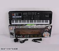 Детский Синтезатор MQ 010 FM, 61 клавиша,микрофон,от сети+батар