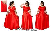 Длинное нарядное платье стрейчевый атласный жаккард размеры 50-58