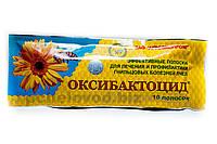 Оксибактоцид 10 полосок