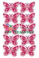 Вырубка из фетра Бабочка ажурная малиновый розовый