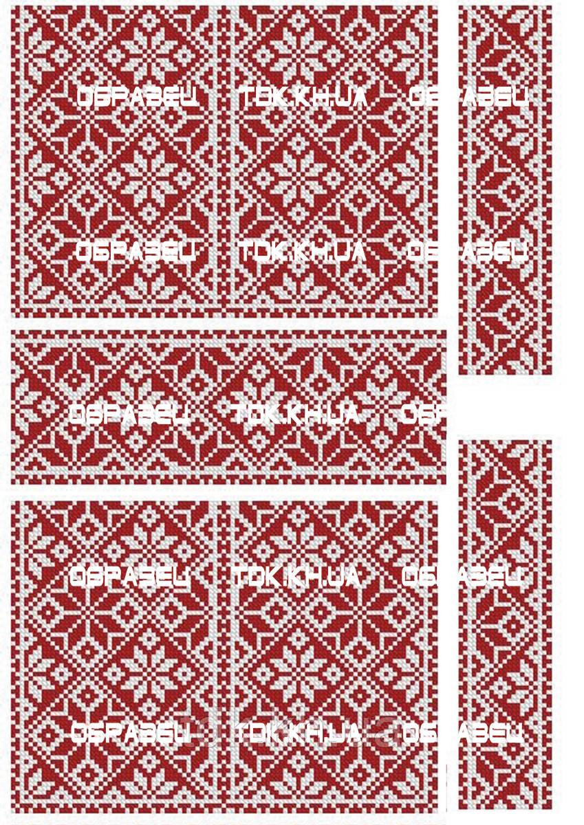 Украинские орнаменты 012