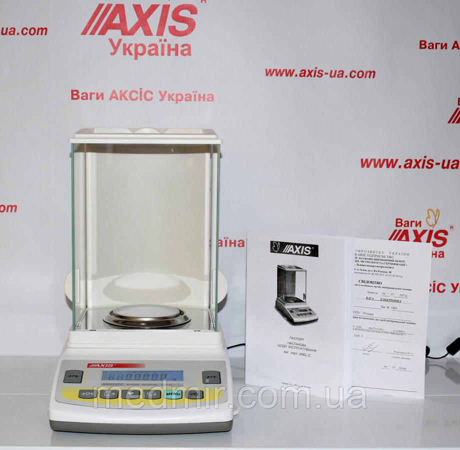 Весы аналитические ANG220C (АХIS)