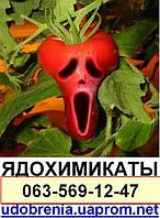 Продам Ядохимикаты: гербициды, фунгициды, инсектициды, протравители в киеве. продам фунгициды в киеве,продам п