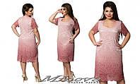 Гипюровое  женское платье размеры 50-62