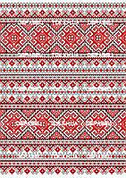 Украинские орнаменты 014