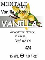 Vanille Absolu Montale для женщин - 15 мл