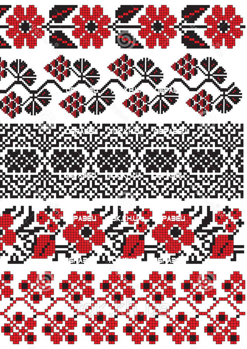 Украинские орнаменты 015