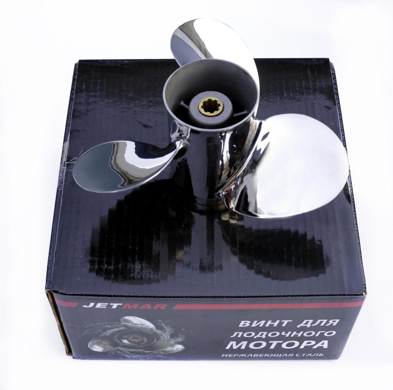 Винт гребной для лодочного мотора Jetmar нержавейка Yamaha 60-115hp
