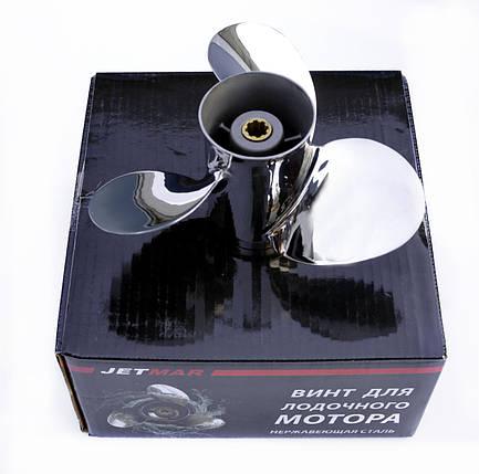Винт гребной для лодочного мотора Jetmar нержавейка Yamaha 60-115hp, фото 2