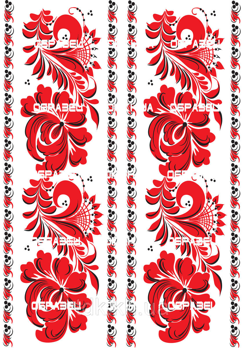 Украинские орнаменты 016