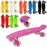 Детский скейт Пенни Penny Board MS 0848-2 55-14,5см, алюм.подвеска, колесаПУ, свет, подшABEC-7, разобр,8цвето