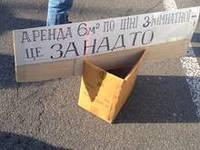 В Киеве бастовал крупный авторынок на улице Перова