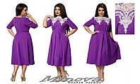 Платье женское креп- костюмка украшено кружевом юбка клеш, размер 48-54