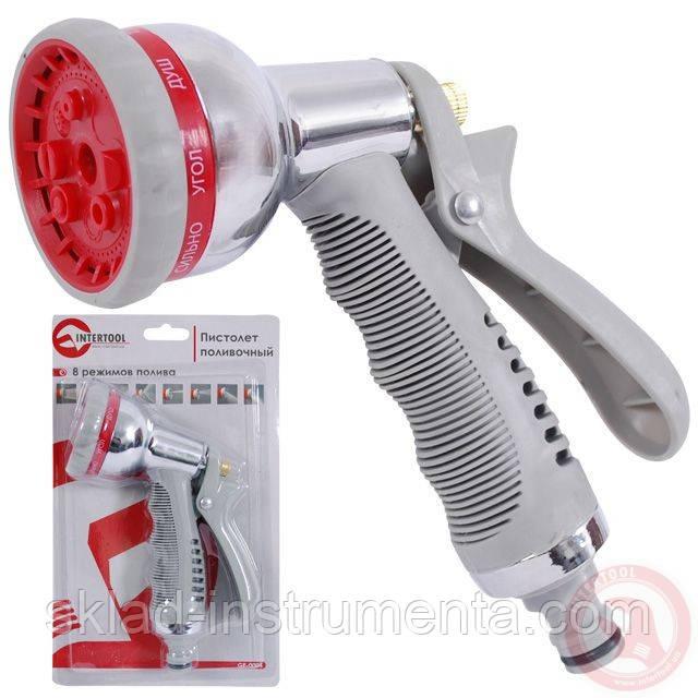 Пистолет-распылитель для полива хромированный 8-ми функциональный (центральный, туман, душ, угловой, полный...