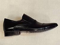 Туфли мужские кожаные Niko. 39-44.